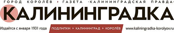 logo Здоровье начинается с просвещения - НОВОСТИ | Союз журналистов Подмосковья