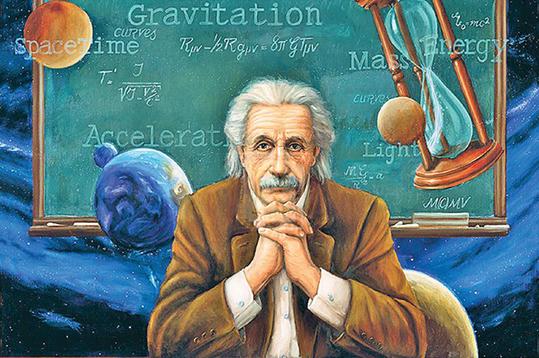 Эйнштейн и перспективы развития науки